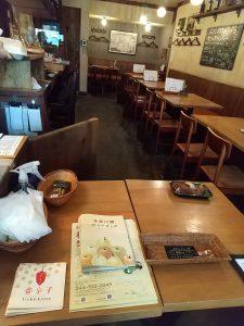 ビストロキューさんと多摩川梨パンフレット